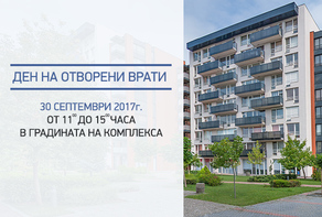 OPEN DAY AT RESIDENTIAL PARK ROYAL CITY